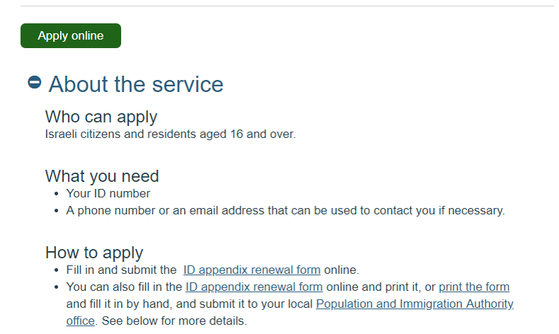 """Screenshot of gov.il service page with """"Who can apply"""" and """"What you need"""""""